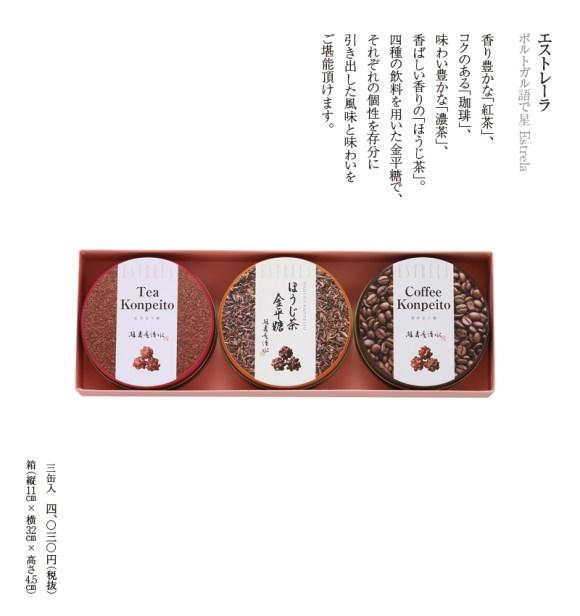 img_tokusen06-2