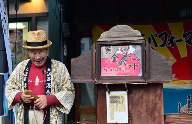 Kamishibai — the precursor to manga and anime?