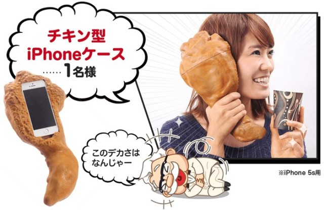 KFC Japan unveils even more amazing, ridiculous fried chicken merch