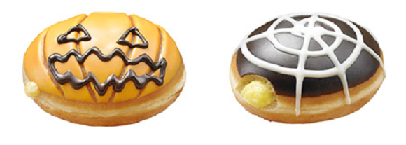 Awesome Halloween Krispy Kreme donuts will make you a treat-giving hero
