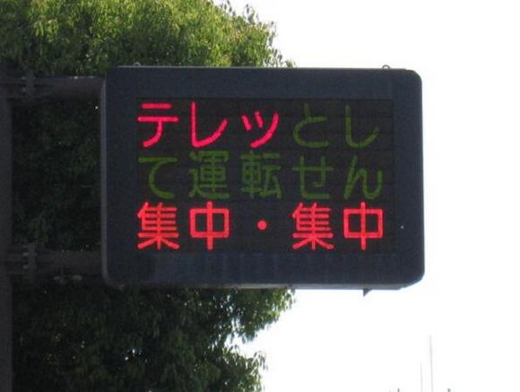 kumamoto 7