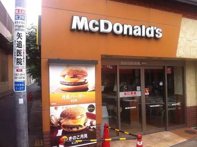Teen job hunter learns: Do not screw around at an interview with McDonald's Japan
