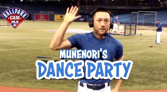 Japanese MLB player gains even more fans because of his silly (and totally awesome) dancing【Video】
