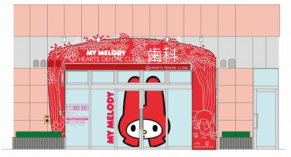 My Melody dental clinic opens in Saitama: Sanrio faces its greatest licensing challenge yet