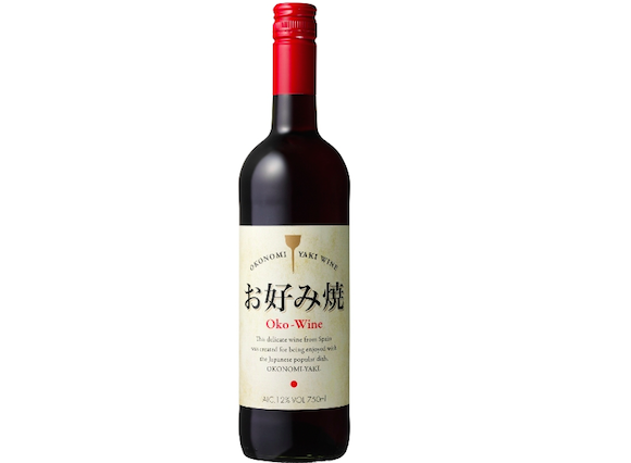 Okonomiyaki Wine: Japan's savory pancakes just got a new sidekick