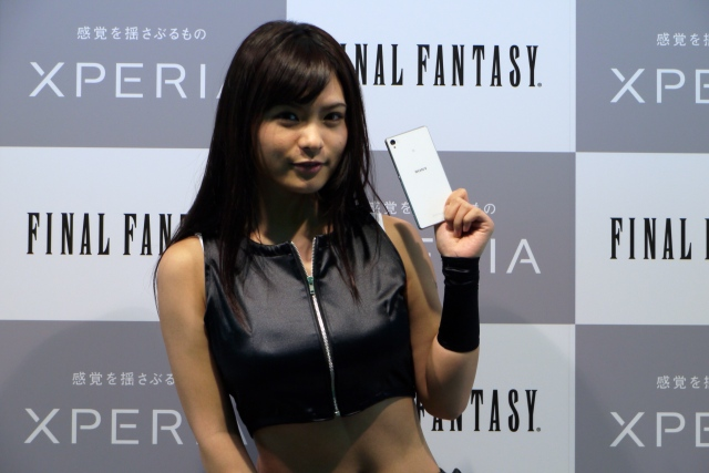 Sony really, really wants you to buy an Xperia smartphone 【Tokyo Game Show】
