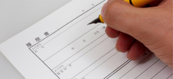 To handwrite, or not to handwrite? Recruiter lays into 'laziness' of young Japanese job hunters