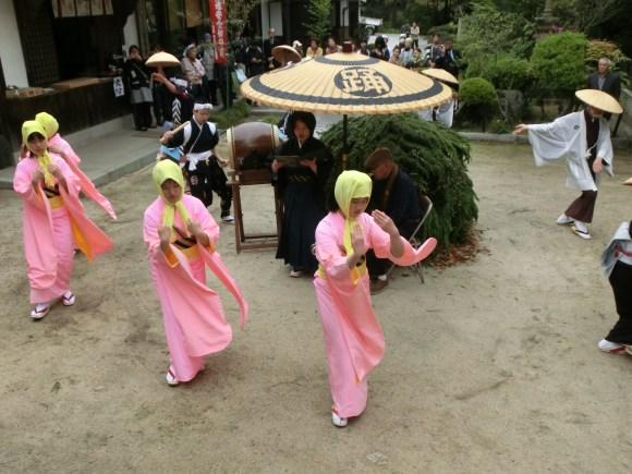 Shiraishi Bon Dance