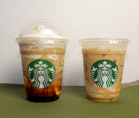 With autumn nearly here, we skip the beach and head to Starbucks for new caramel beverages