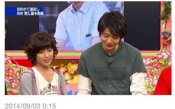 Screen Shot 2014-09-03 at 4.16.41 PM