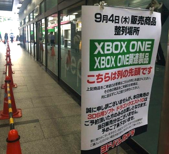 Xbox One finally launched in Japan today, but you'd be forgiven for not noticing
