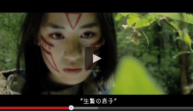 Ghibli fans show their devotion by making live-action prequel to Princess Mononoke【Video】