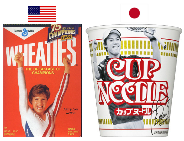 Japanese tennis player Nishikori Kei lands himself on a cup of instant noodles