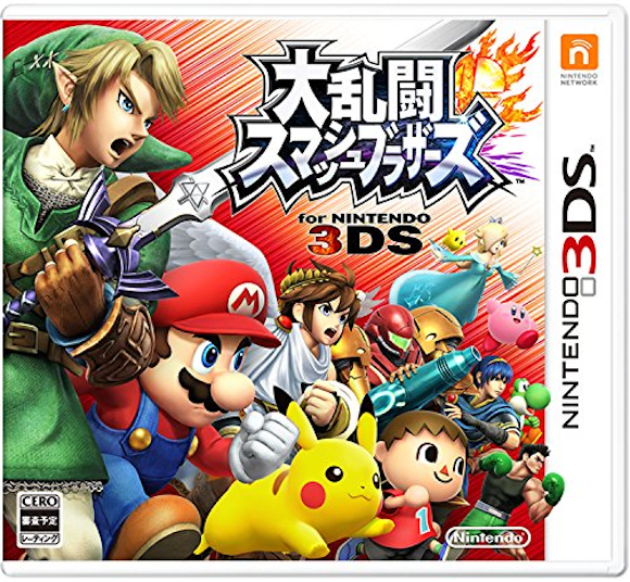 Super Smash Bros for 3DS sells over a million copies in just two days