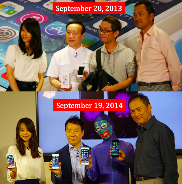 Mr. Sato shows up in costume, is the first to purchase an iPhone 6 Plus, meets Ken Watanabe AGAIN
