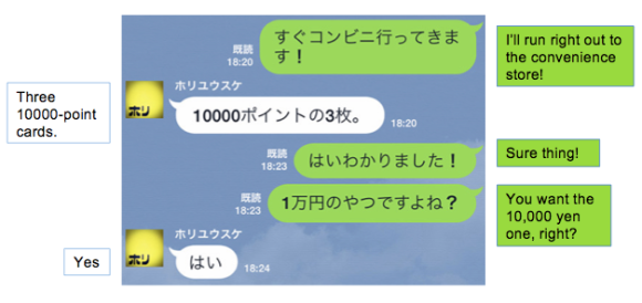 Screen Shot 2014-09-22 at 2.46.31 PM
