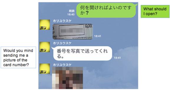 Screen Shot 2014-09-22 at 3.01.13 PM
