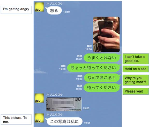 Screen Shot 2014-09-22 at 3.42.35 PM
