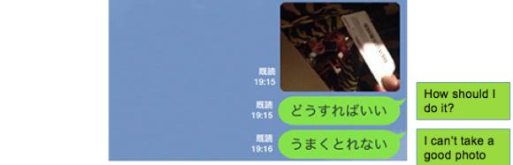 Screen Shot 2014-09-22 at 4.25.31 PM