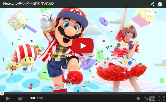 Kyary Pamyu Pamyu plays dress-up in new Nintendo 3DS ad
