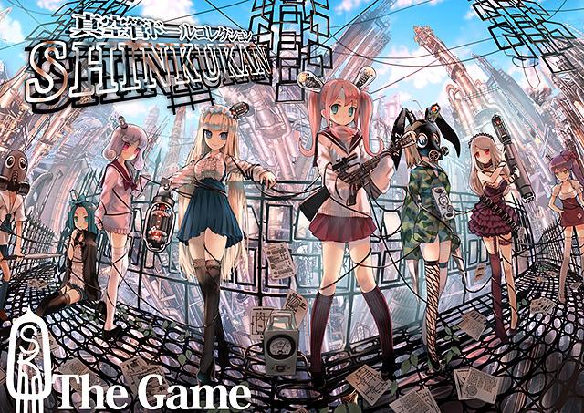 Otaku TCG featuring kawaii androids reaches last days on Kickstarter