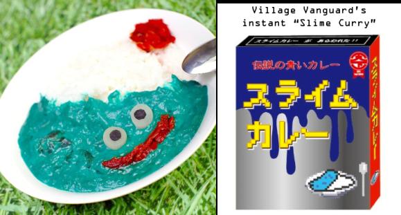 Village Vanguard's Slime Curry