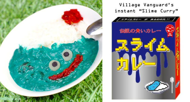 Increase your EXP with this Dragon Warrior-inspired Slime Curry, don't forget the Squelch spell