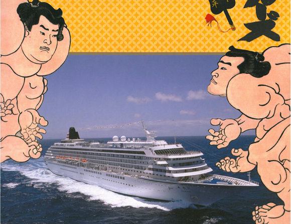 Sun, sea, and sumo: Fans of Japan's oldest sport can soon book their dream vacation