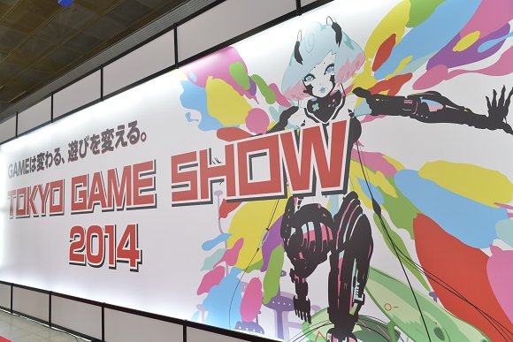 Overall attendance down as number of games goes up at 2014 Tokyo Game Show