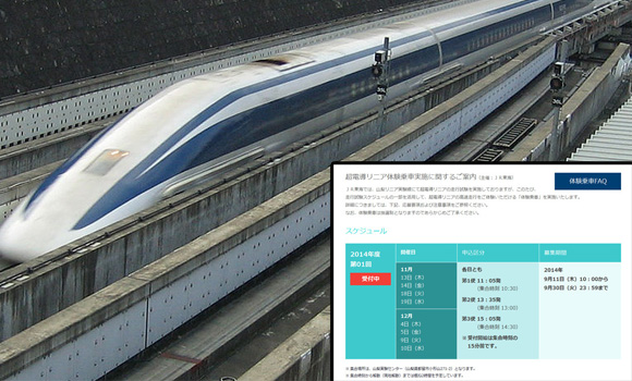 This is your final boarding call for a once-in-a-decade chance to ride Japan's fastest train