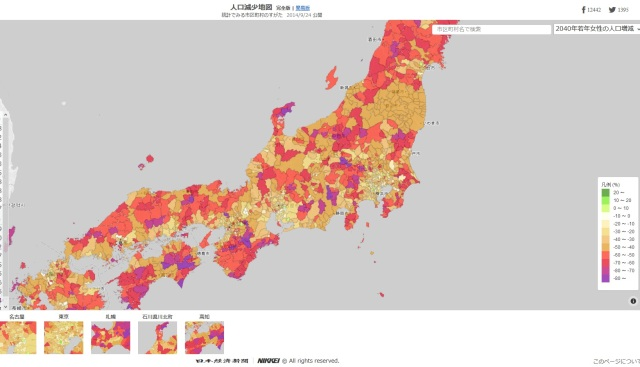 "Online ""Population Decrease Map"" of Japan paints a bleak, womanless future for the country"