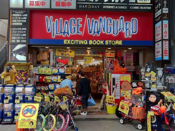 Village Vanguard asagaya tokyo