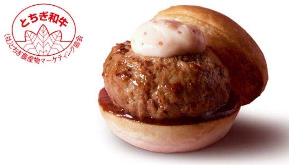 Strawberry and beef? We try Lotteria's new Tochigi Wagyu Steak Hamburger with Strawberry Sauce