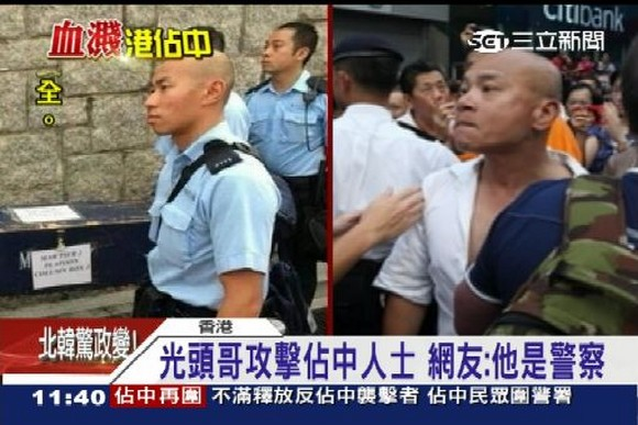 """Spies"" from the police force confuse and anger Hong Kong protesters"