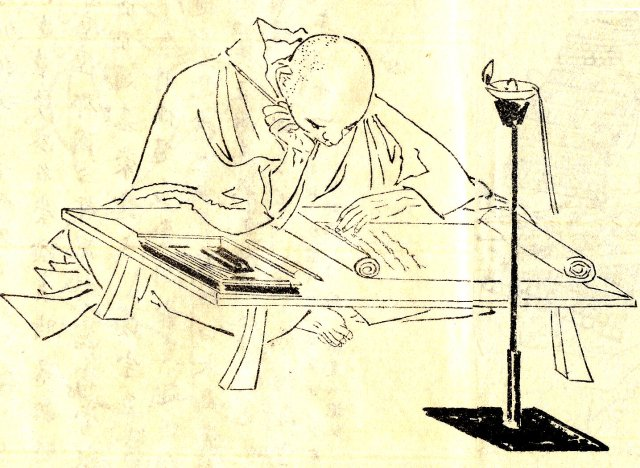 Get inspired by these 700-year-old words from a Japanese monk