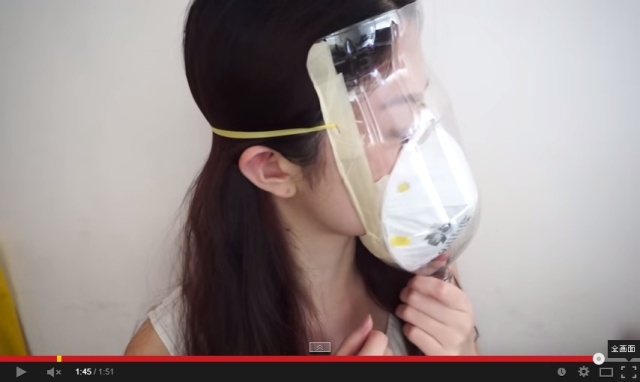 Brave through tear gas with this DIY budget gas mask【Instructions】