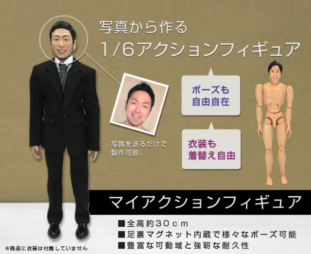 The toy you've always wanted: Action-figure you