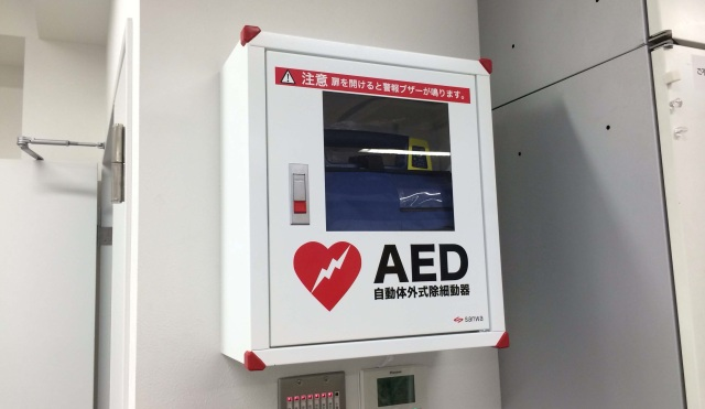 "Man revives woman with AED, branded a ""pervert"" for removing her clothes to apply electrode pads"