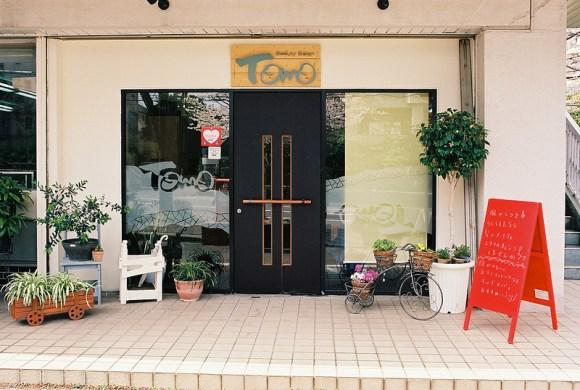 beauty shop front
