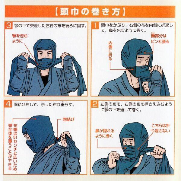 How to properly wrap a ninja hood – Now available in English!
