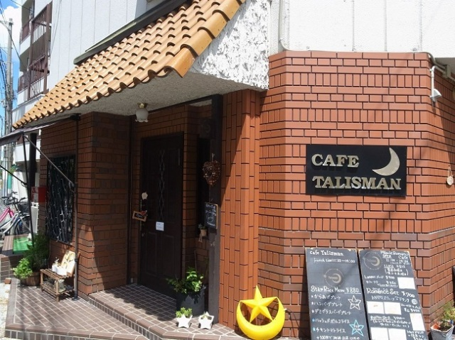 Cafe Talisman, Osaka's Sailor Moon theme cafe