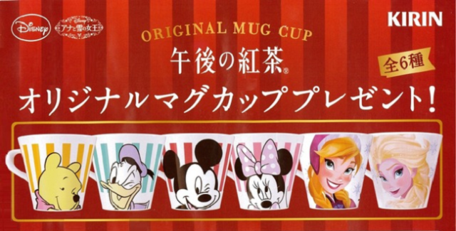 Recall of Disney mugs in Japan was bound to happen with Frozen's Elsa around