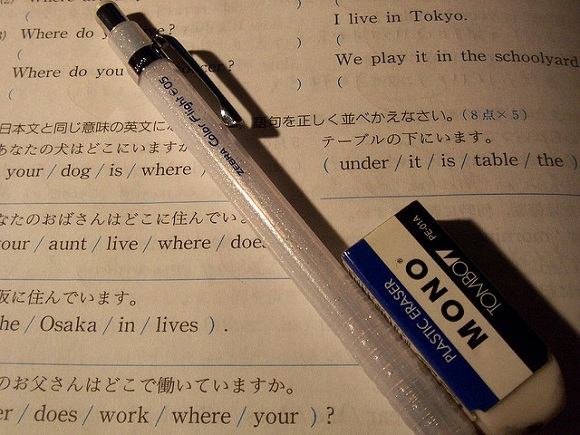 english in japan 3