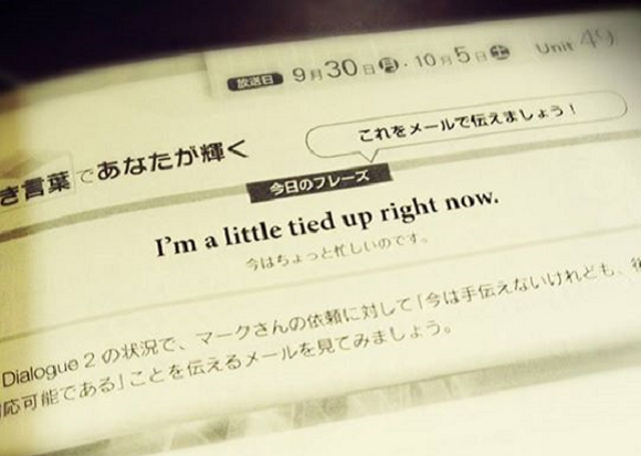 english in japan 5