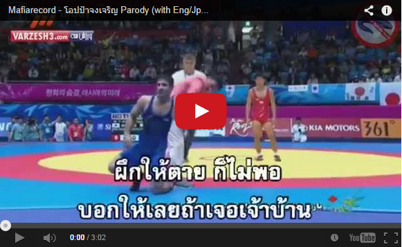 Thai video claiming corruption at the 2014 Asia Games goes viral