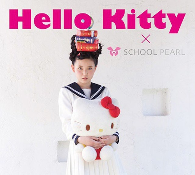 Impractical yet adorable Hello Kitty school uniform set for spring debut