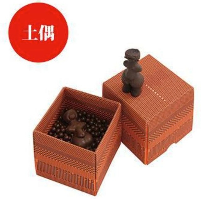 New exhibition at Tokyo National Art Museum comes with excavated chocolate souvenirs