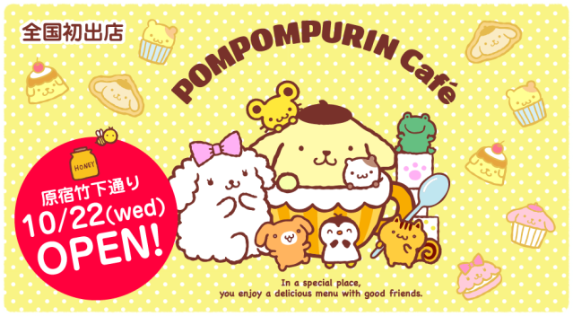 New cafe in Harajuku serves up Pom Pom Purin-shaped cuisine, attracts fans and pop idols alike