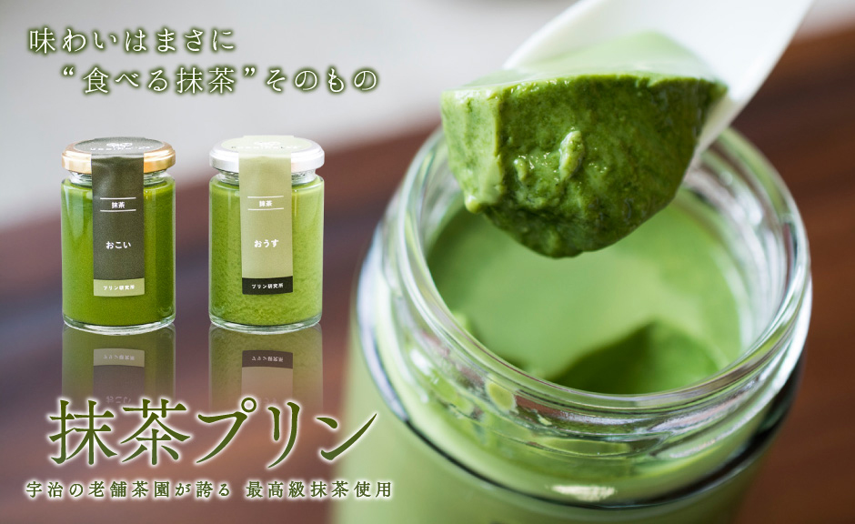 Ultra-premium green tea pudding costs more than a steak, is