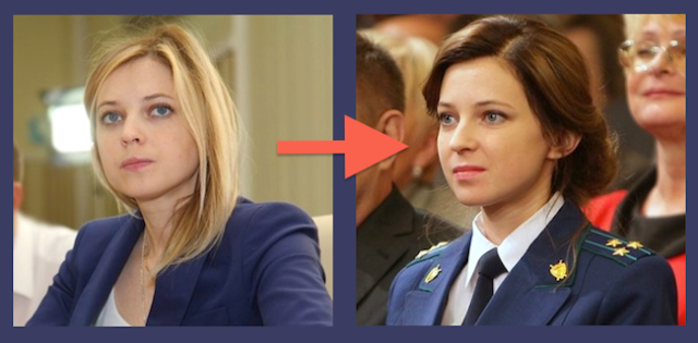 Crimea's Natalia Poklonskaya goes brunette, net users ponder the existence of natural blondes